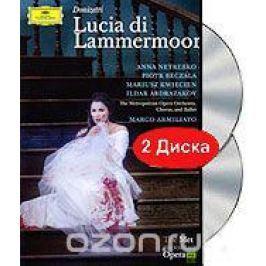 Donizetti: Lucia di Lammermoor. Armiliato (2 DVD)