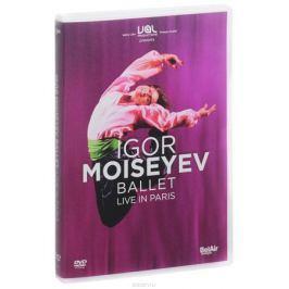 Igor Moisseiev Ballet: Live In Paris