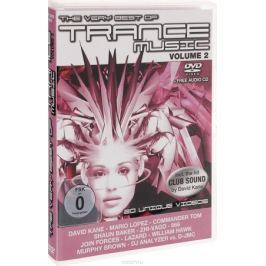 The Very Best Of Trance Music: Volume 2 (DVD + CD)
