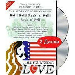 Tony Palmer: All You Need Is Love - Hail! Hail! Rock 'n' Roll! (2 DVD) Люди искусства и шоу-бизнеса