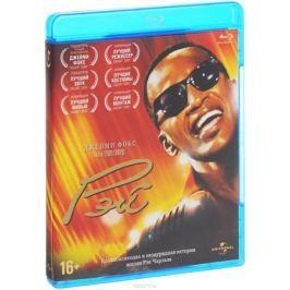 Рэй (Blu-ray)