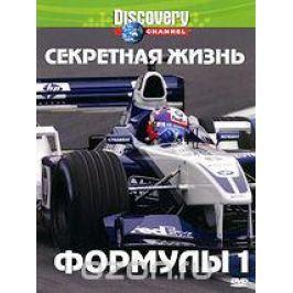 Discovery: Секретная жизнь Формулы 1