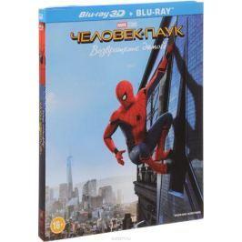 Человек-паук: Возвращение домой 3D (Blu-ray)