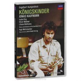 Engelbert Humperdinck, Kaufmann: Konigskinder