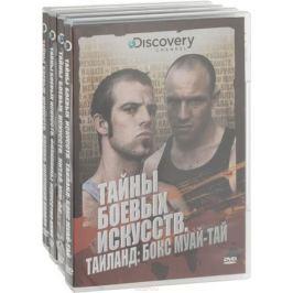 Discovery: Тайны боевых искусств (4 DVD)