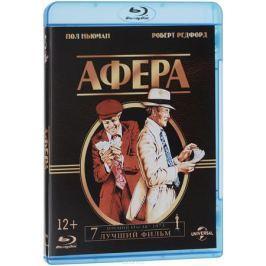 Афера (Blu-ray)