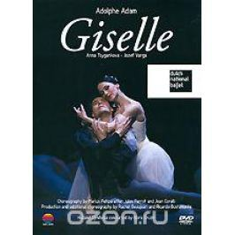 Dutch National Ballet: Giselle