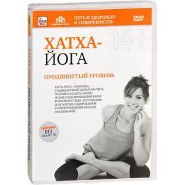 Хатха-йога: Продвинутый уровень