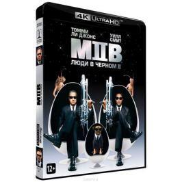 Люди в черном 2 (4K UHD Blu-ray)