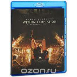 Within Temptation: Black Symphony (Blu-ray + DVD)