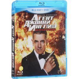 Агент Джонни Инглиш: Перезагрузка (Blu-ray + DVD)