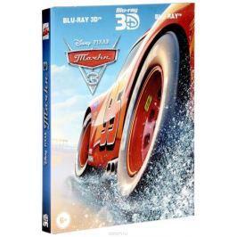 Тачки 3 3D и 2D (3 Blu-ray)