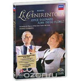 Rossini: La Cenerentola (2 DVD)