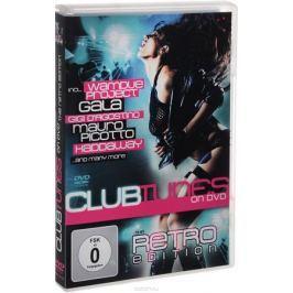 Club Tunes: The Retro Edition