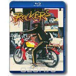 Rockers (Blu-ray)