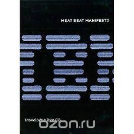 Meat Beat Manisfesto: Travelogue Live 05