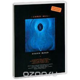 Chris Rea - Stony Road (2 DVD)