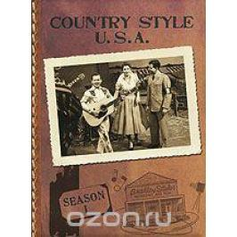 Various Artists: Country Style U.S.A. Season 1