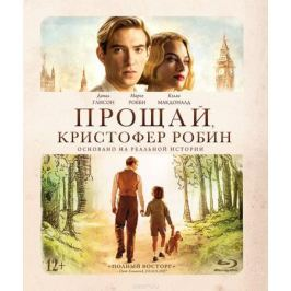 Прощай, Кристофер Робин (Blu-ray)