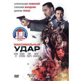 Разборка в Маниле / Максимальный удар (2 DVD)