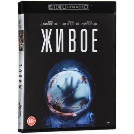 Живое (4K UHD Blu-ray)