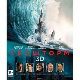 Геошторм (3D Blu-ray)