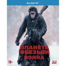 Планета обезьян: Война (3D Blu-ray)