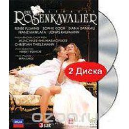 Strauss: Der Rosenkavalier. Fleming / Koch / Dambau Thielemann ( 2 DVD )