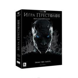 Игра престолов: Сезон 7 (4 DVD)