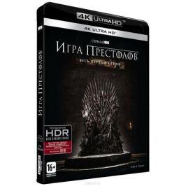 Игра престолов: Сезон 1 (4K UHD 4 Blu-ray)