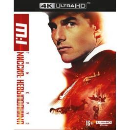 Миссия: невыполнима (4K UHD Blu-ray)