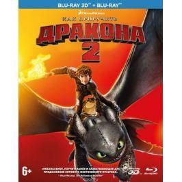 Как приручить дракона 2 3D и 2D (2 Blu-ray)