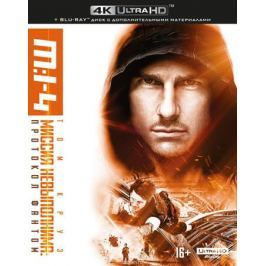 Миссия невыполнима: Протокол Фантом (4K UHD Blu-ray + Blu-ray)