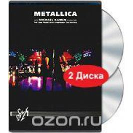 Metallica - S & M with the San Francisco Symphony (2 DVD)