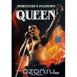 Волшебство Queen в Будапеште