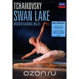 Tchaikovsky: Swan Lake. Moscow Classical Ballet