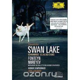 Tchaikovsky: Swan Lake. Fonteyn - Nureyev