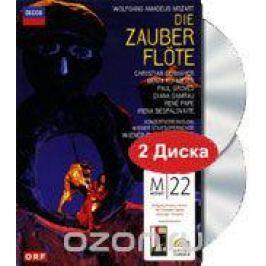 Mozart. Die Zauberflote. Muti (2 DVD)