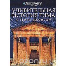 Discovery: Удивительная история Рима с Терри Джонсом