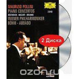 Beethoven, Mozart & Brahms Piano Concertos (2 DVD)