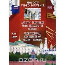 Moscow Video Souvenir