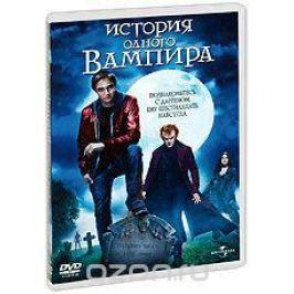 История одного вампира Приключенческие триллеры
