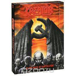 Kreator: At The Pulse Of Kapitulation. Live In East Berlin 1990 (DVD + CD) Концерты