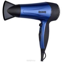 Яромир ЯР-250, Blue Black фен