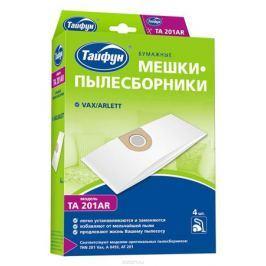 Тайфун 201AR бумажные мешки-пылесборники (4 шт.)