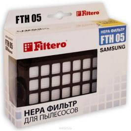 Filtero FTH 05 фильтр для пылесосов Samsung