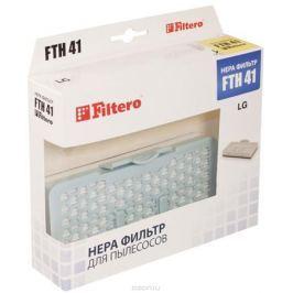 Filtero FTH 41 LGE фильтр для пылесосов LG
