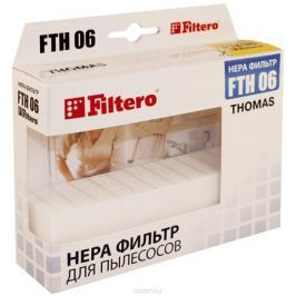 Filtero FTH 06 фильтр для пылесосов Thomas