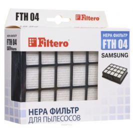 Filtero FTH 04 SAM Hepa-фильтр для Samsung