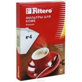 Filtero №4/40 фильтры для кофеварок